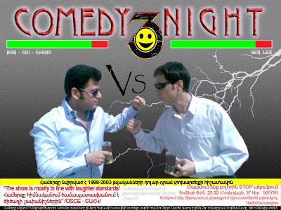 Comedy Night with Sergey & Narek