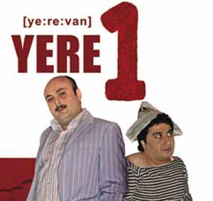 Yere1