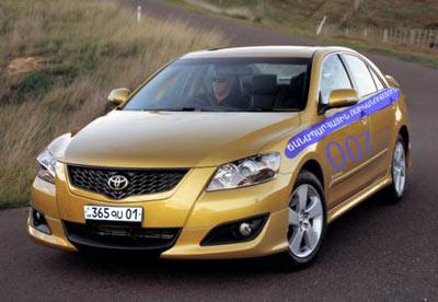 Armenian Traffic Police Toyota